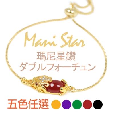 (五色任選)瑪尼星鑽招財貔貅五行手鍊 林真邑