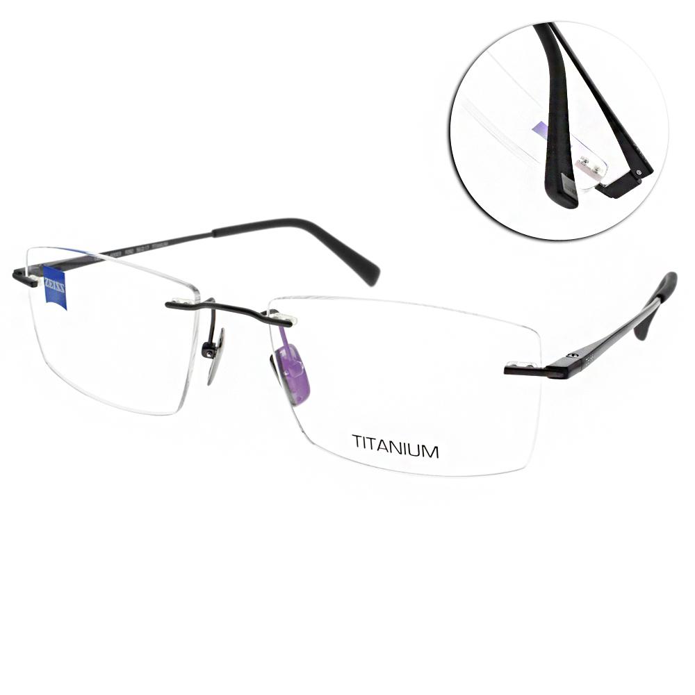 ZEISS蔡司眼鏡 質感無框/黑 #ZS60003 F092