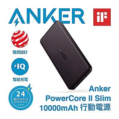 ANKER PowerCore II 行動電源10000mAh A1261 公司貨