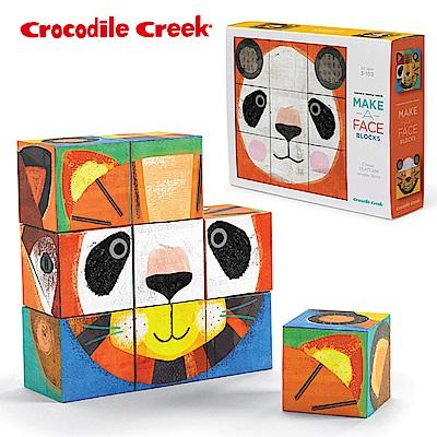 美國Crocodile Creek  趣味方塊拼圖系列-動物臉譜
