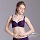 內衣 輕柔簡約時尚成套內衣-深紫 La Queen