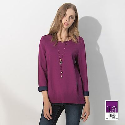 ILEY伊蕾 星星珠鍊配色圓領寬版上衣(紫)