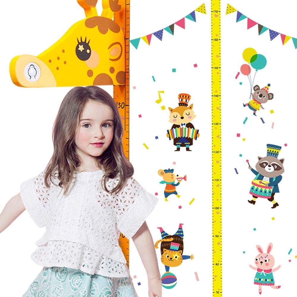 colorland 兒童身高牆貼紙 音樂磁吸式立體卡通測量尺