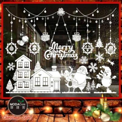 摩達客耶誕-白色1號聖誕房屋老人雪人-無痕窗貼玻璃貼*2入-優惠組合(75x35cm/張)