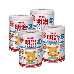 (4罐組)金選明治奶粉 1~3歲 850g x4