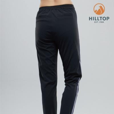 【hilltop山頂鳥】女款吸濕快乾抗菌彈性長褲PS07XFI7ECA0魚子醬黑