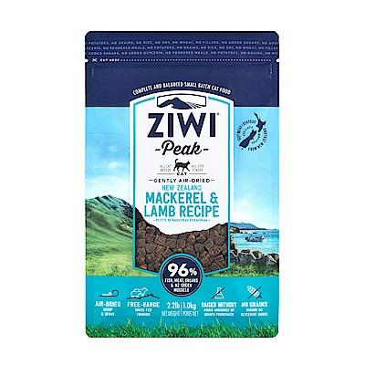ZiwiPeak巔峰 96%鮮肉貓糧 鯖魚羊肉 1Kg