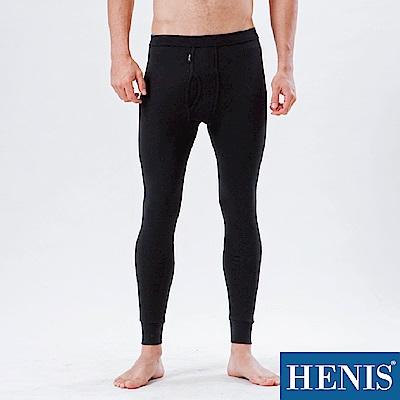 HENIS 全棉衛生褲_黑