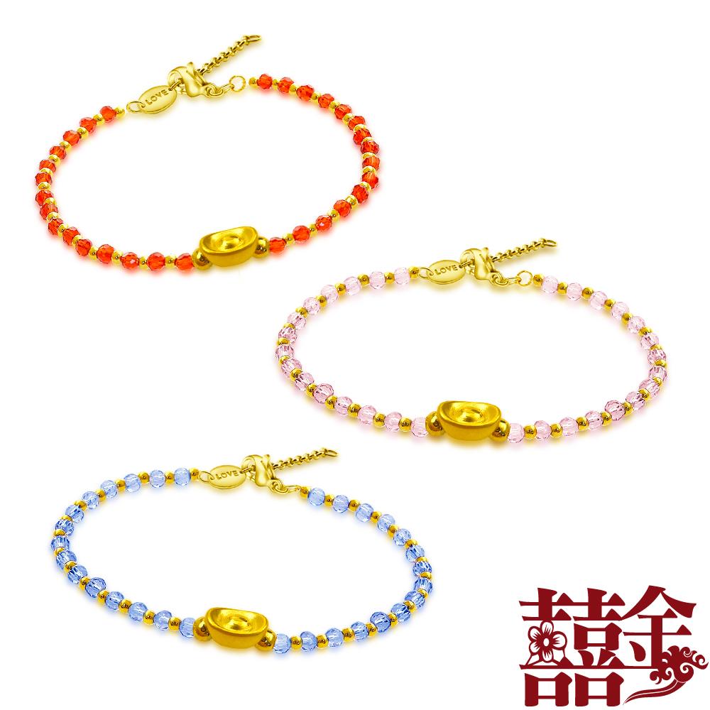 囍金 招財元寶 999千足黃金經典水晶手鍊(7色可選) @ Y!購物