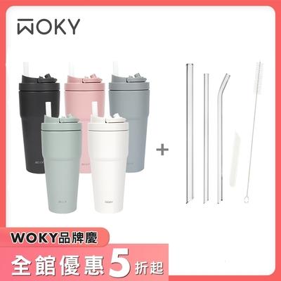 (送玻璃吸管6件組) WOKY沃廚 手提激凍輕芯鈦瓷易潔層保溫杯750ml