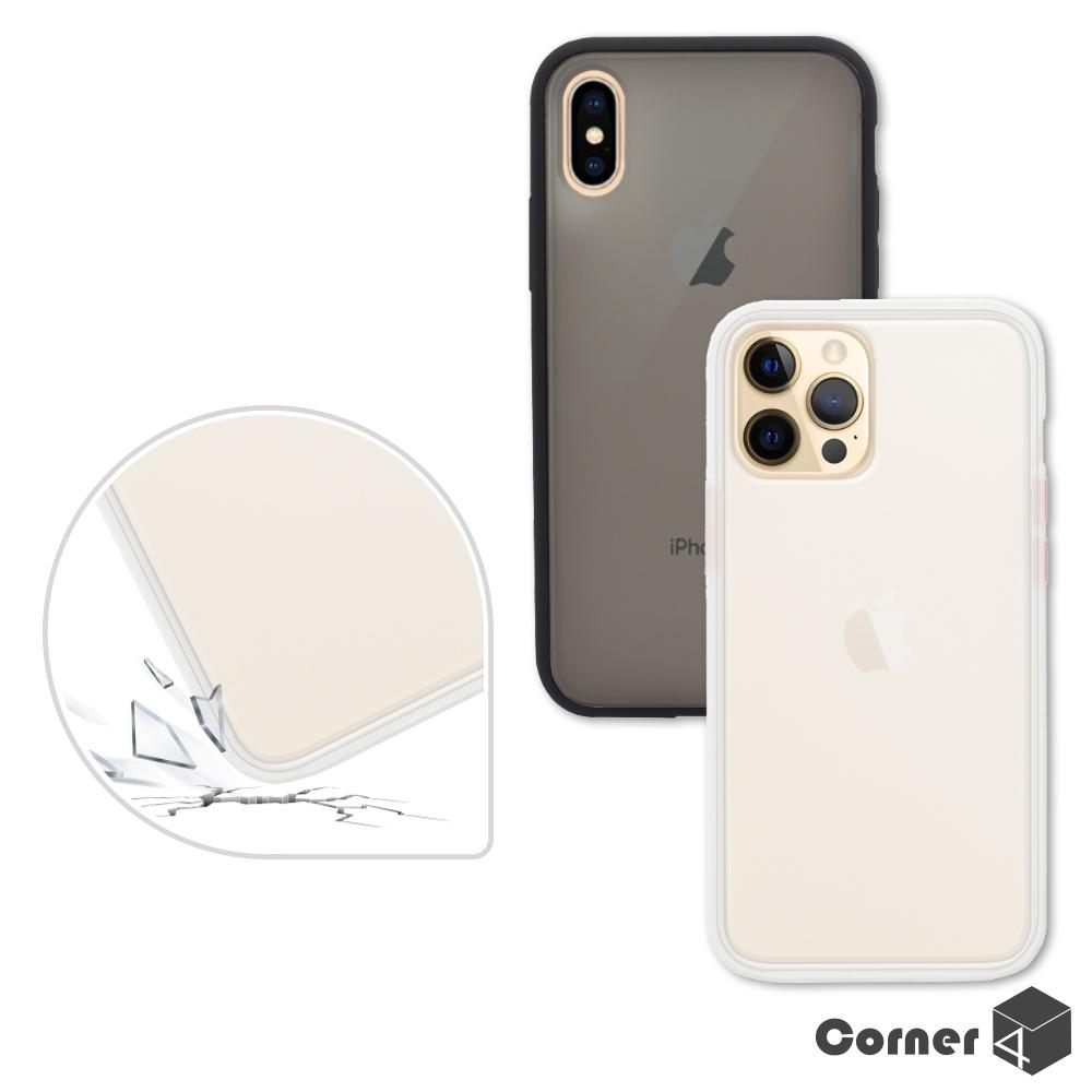 Corner4 iPhone全系列 柔滑觸感軍規防摔手機殼