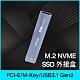 Esense M.2 NVME SSD 外接盒(PCI-E)(07-EMS001) product thumbnail 1