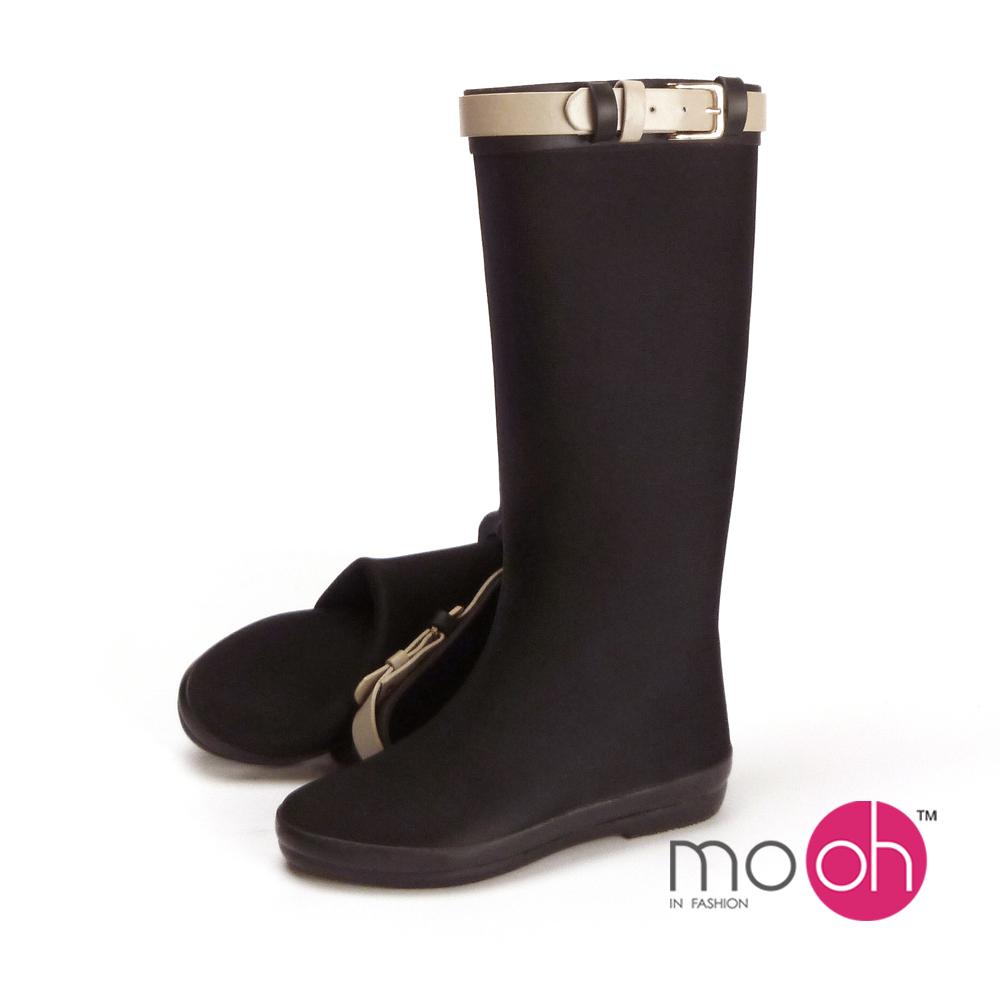 mo.oh愛雨天-皮帶扣可折疊女用長筒雨靴-黑