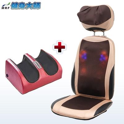 健身大師-超越天王按摩椅墊+輕量型腿部舒壓機