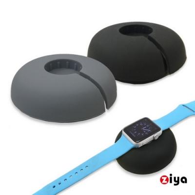 [ZIYA] Apple Watch 無線充電器收納支架 矽膠材質 時尚飛碟款