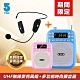 yahoo限定【ifive】小蜜蜂教學擴音器if-301(一入) +頭戴式UHF無線麥克風 if-M240(一入) product thumbnail 2