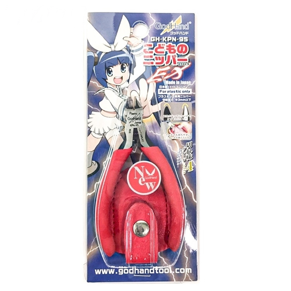 日本神之手GodHand迷你款塑膠模型斜口鉗剪鉗子GH-KPN-95(適入門女性兒童小朋友)