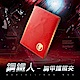 Marvel漫威英雄 胸甲浮雕護照夾-鋼鐵人 product thumbnail 1