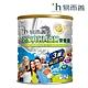 易而善 全家營養素補體素(1600g) product thumbnail 1