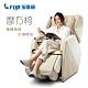 FUJI按摩椅 摩方椅 FG-8500 product thumbnail 1