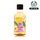The Body Shop 檸檬舒活沐浴膠-250ML product thumbnail 1