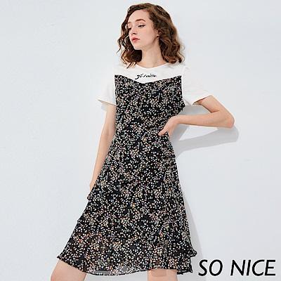 SO NICE優雅碎花雪紡拼接洋裝