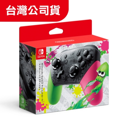 任天堂 Nintendo Switch Pro控制器《Splatoon2 漆彈大作戰》版