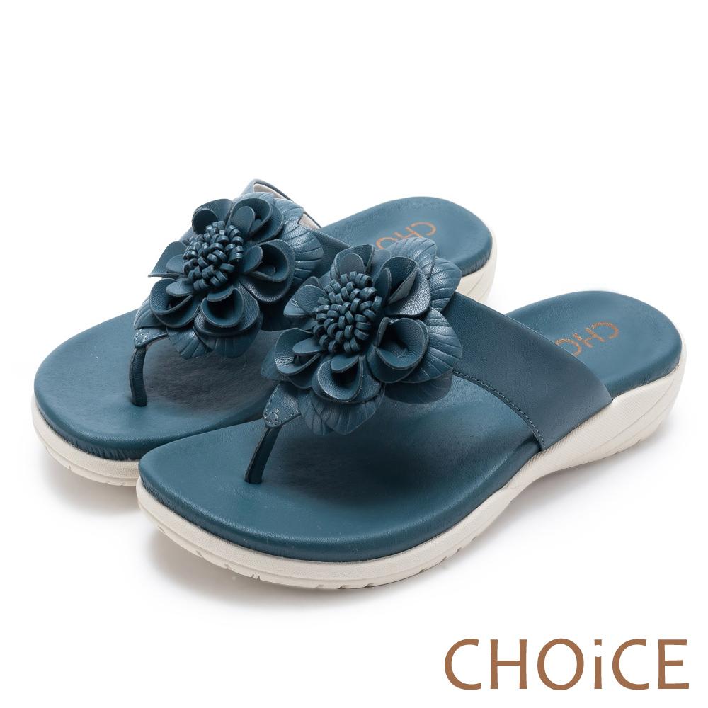 CHOiCE 親膚涼爽春意 嚴選真皮盛開花朵拖鞋-藍色