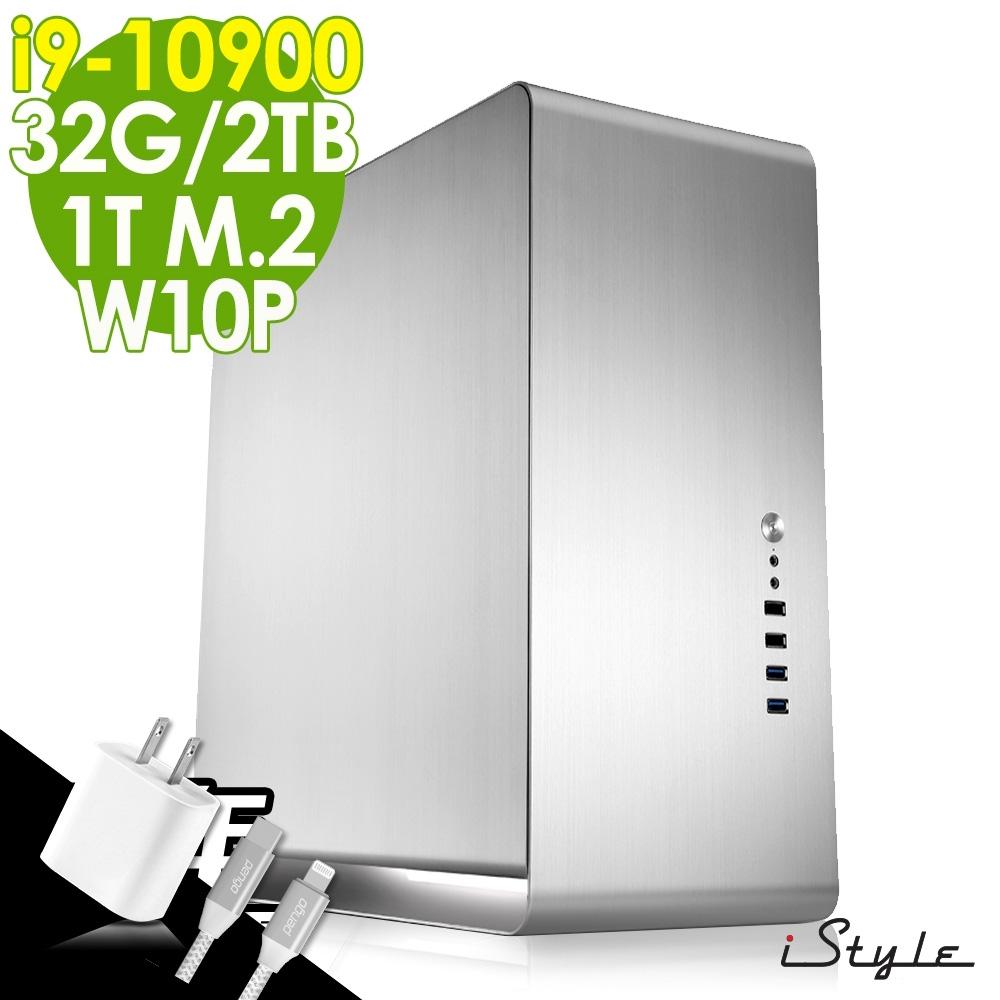 iStyle 商用工作站 i9-10900/32G/PCIe 1T+2T/WiFi6+藍牙/W10P/水冷/五年保固