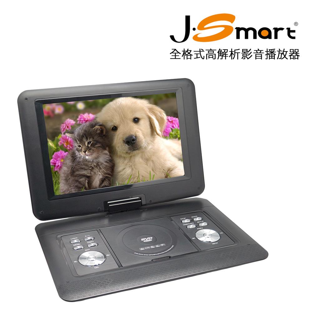 14.1吋豪華型超大螢幕 DVD/RMVB 影音播放器 - 全格式高解析播放