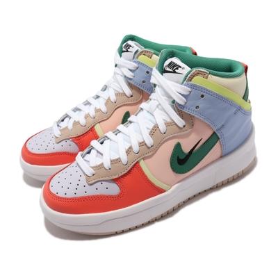 Nike 休閒鞋 Dunk High Up 運動 女鞋 高筒 色塊拼接 厚底 皮革 舒適 穿搭 彩 DH3718-700