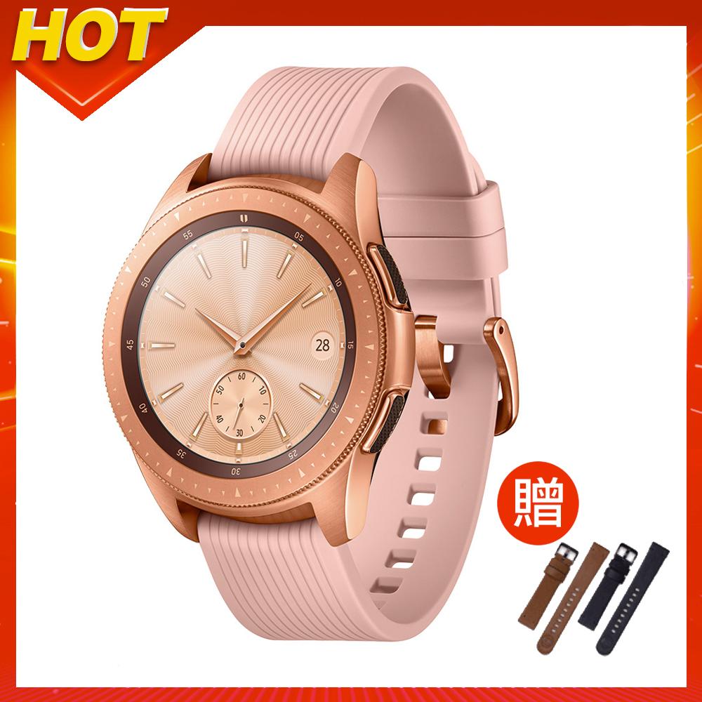 【藍牙版】SAMSUNG Galaxy Watch 42mm 智慧手錶 玫瑰金 贈原廠錶帶