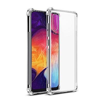 IN7  Samsung A70 6.7吋 氣囊防摔透明TPU空壓殼軟殼