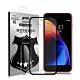 VXTRA 全膠貼合 iPhone 8 Plus /7 Plus /6s Plus 滿版疏水疏油9H鋼化頂級玻璃膜(黑) product thumbnail 1