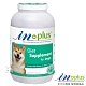 IN-PLUS 贏 犬用 超濃縮卵磷脂 6.75磅 product thumbnail 1