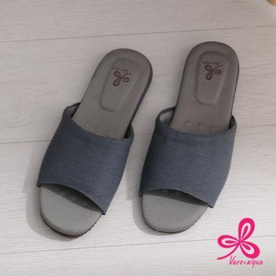 維諾妮卡 優雅舒適竹炭乳膠室內拖鞋-灰色