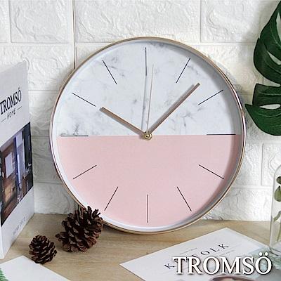TROMSO紐約時代玫瑰金靜音時鐘-大理石粉紅