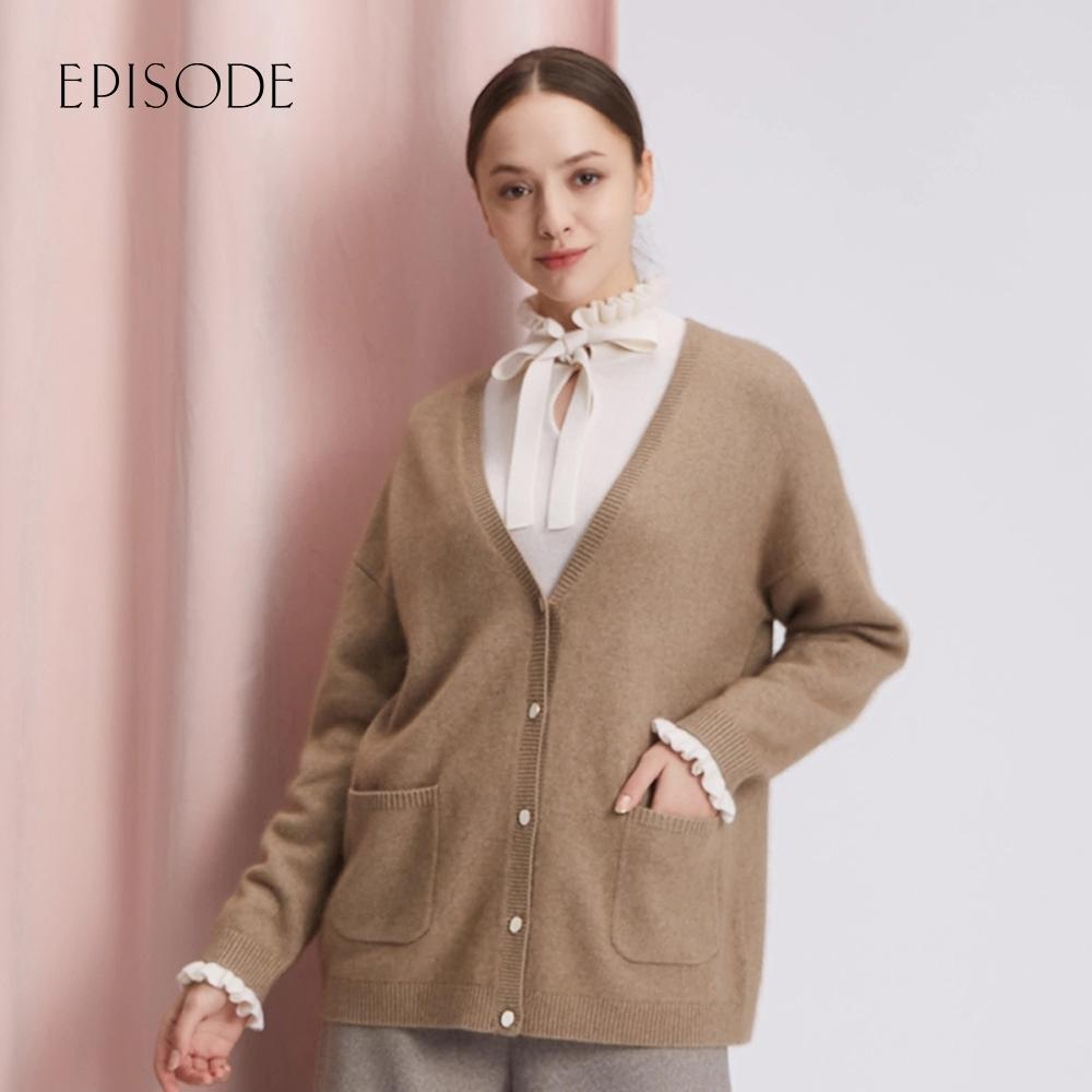 EPISODE - 羊毛混紡V領口袋寬鬆開衫外套