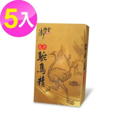 (時時樂)御典堂 龜鹿鴕鳥精膠囊 30粒x5盒