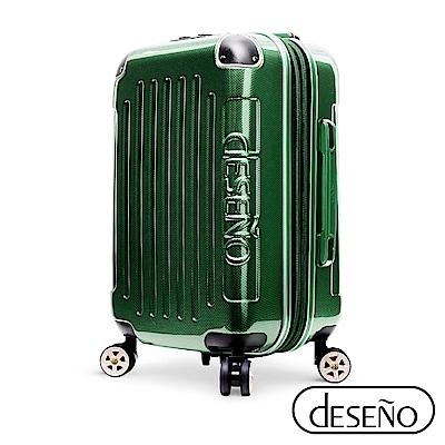 Deseno 尊爵傳奇III- 18 . 5 吋加大防爆拉鍊商務行李箱-綠色
