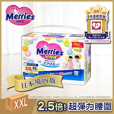 妙而舒 妙兒褲(XXL) (28片/包)