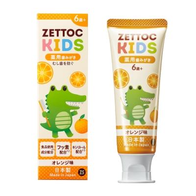 日本 Zettoc 小鱷魚 兒童健齒牙膏-6歲以上(橘子)