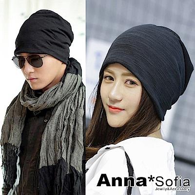 AnnaSofia 層疊條絮 針織薄款毛帽(黑系)