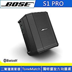 BOSE S1 PRO 多方向擴聲系統