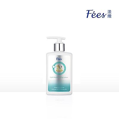 Fees法緻 脂質舒敏修復乳 250ml