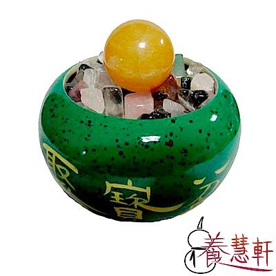 養慧軒 鶯歌陶瓷正財綠聚寶盆+五行水晶碎石(800g)+黃玉圓球(直徑6cm)