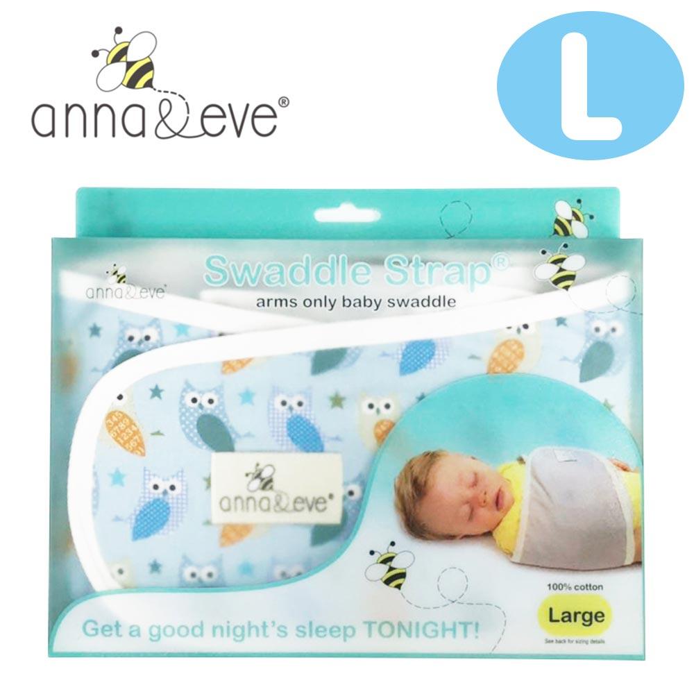 美國 Anna&Eve 嬰兒舒眠包巾 / 防驚跳早產兒肚兜 (L號/藍色貓頭鷹)