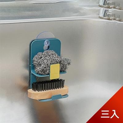 荷生活 廚房壁掛式雙層置物架 菜瓜布香皂抹布瀝水架-三入顏色隨機