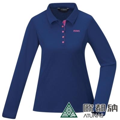 【ATUNAS 歐都納】女款吸溼排汗長袖POLO衫A1PS1902W深藍