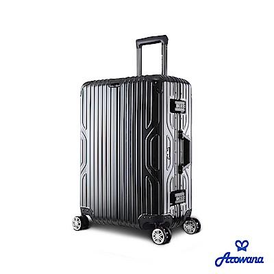 【Arowana 亞諾納】 星漾國度25吋PC鋁框避震輪旅行箱/行李箱 (多色任選)